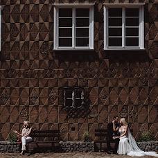 Hääkuvaaja Agnieszka Gofron (agnieszkagofron). Kuva otettu 30.06.2019