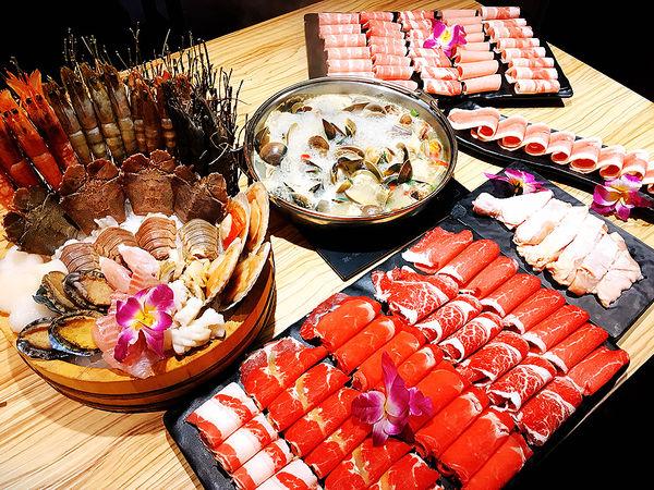 火鍋殿 和牛、超澎派海鮮吃到飽東區麻辣鍋