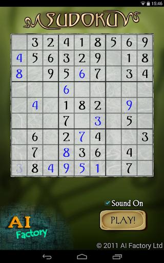 Sudoku Free screenshot 19