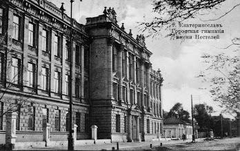 Photo: Городская женская гимназия (ул. Московская,6)