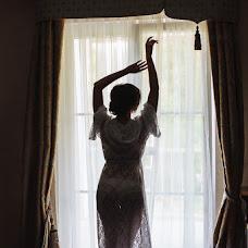 Wedding photographer Dina Ustinenko (Slafit). Photo of 09.07.2016