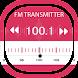 車へのFMトランスミッタ電話