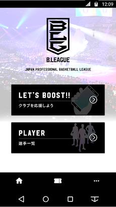 B.LEAGUE 応援アプリのおすすめ画像1