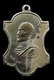 เหรียญหลวงพ่อท้วม วัดบางขวาง จ.นนทบุรี รุ่นแรก 2475