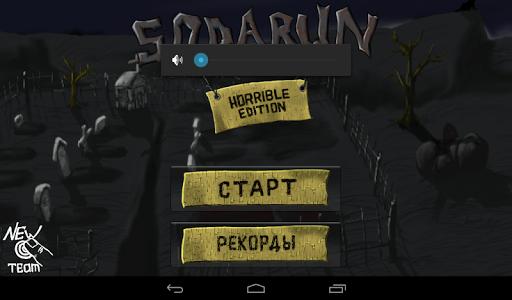 SodaRun