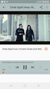 Download هشام سماتي بدون نت Hichem Smati Baslahi Drabtini For PC Windows and Mac apk screenshot 2