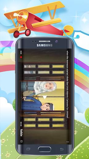 Abdul Bari Cartoon HD Videos 1.5 screenshots 3