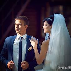 Wedding photographer Aleks Storozhenko (AllexStor). Photo of 27.10.2015