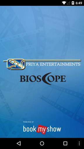 Priya Entertainments
