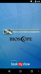 Priya Entertainments- screenshot thumbnail
