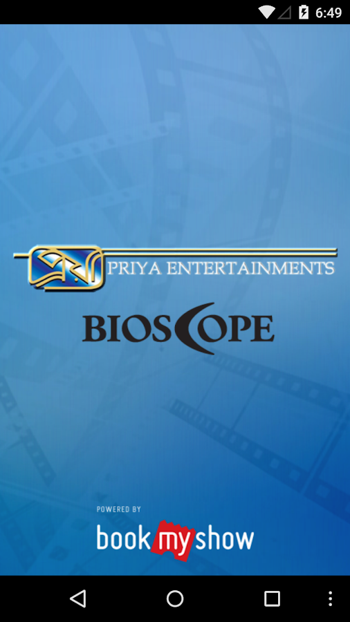 Priya Entertainments- screenshot