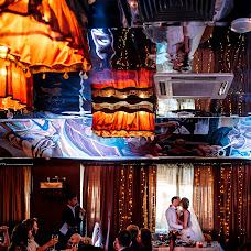 Wedding photographer Vladislav Sakulin (VladislavSakulin). Photo of 25.09.2017