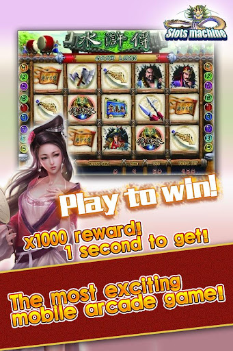 玩免費博奕APP|下載Slots Machine Water Margin app不用錢|硬是要APP