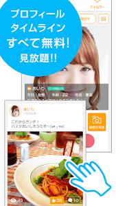 登録無料の通話アプリ-jambo(ジャンボ) screenshot 5