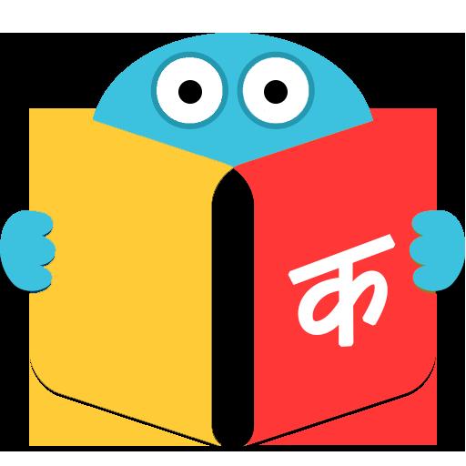 Hindi Stories Hindi Kahaniya Short Stories Aplikacje