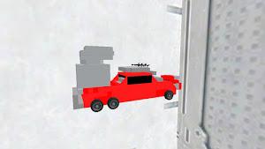 Машина апокалипсиса