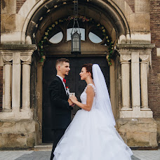 Wedding photographer Yuliya Mo (YaMO). Photo of 25.04.2017