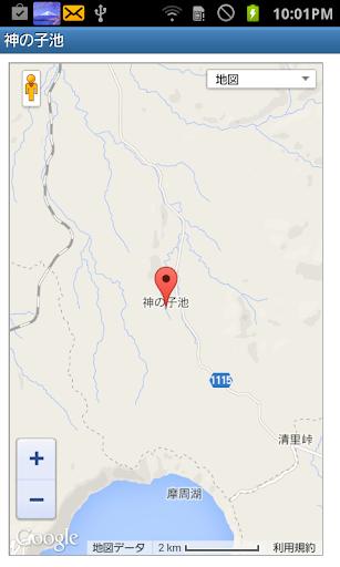 中禅寺湖の紅葉 JP052