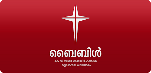 Positive Reviews: POC Bible (Malayalam) - by Jesus Youth - Books