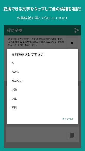 u656cu8a9eu5909u63db 1.0 Windows u7528 2