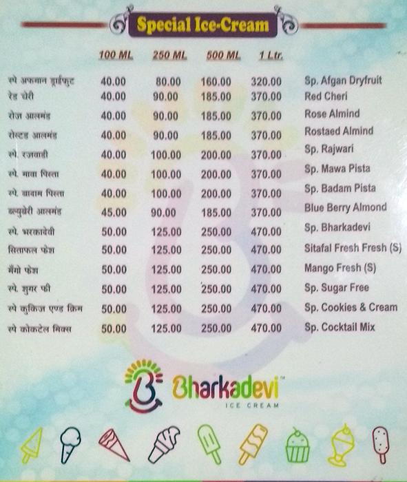 Bharkadevi Ice Cream Zirakpur menu 1