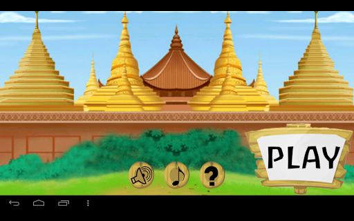 Motu Patlu Adventure Game 2016