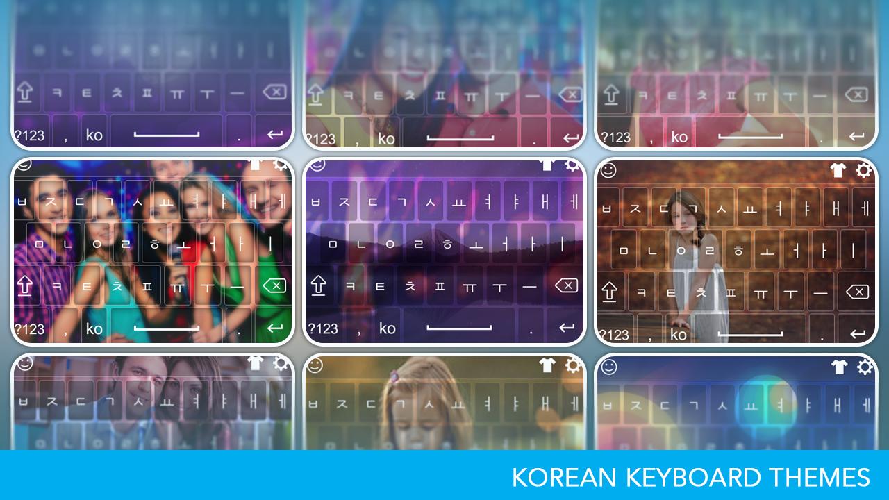 Google themes korean - Type In Korean Keyboard Screenshot