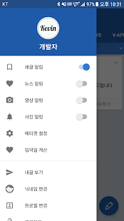 팬클럽 for 하이라이트(HIGHLIGHT) - náhled