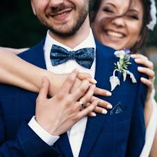 Wedding photographer Lyubov Mishina (mishinalova). Photo of 27.07.2018