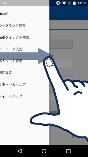 TLH u5408u30abu30aeu691cu7d22 1.5.0 Windows u7528 2