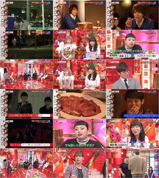 (TV-Variety)(720p) 指原莉乃 – Some TV Show Collection 151117 151123 151124