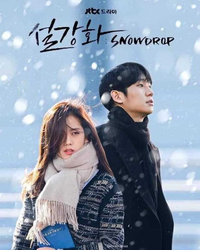 """JTBC's Response To The Outcry About Upcoming K-Drama """"Snowdrop"""" Further  Enrages Audience - Koreaboo"""