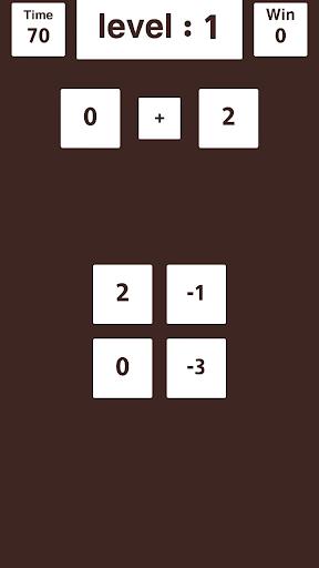 Mind Games 1.0.4 screenshots 2