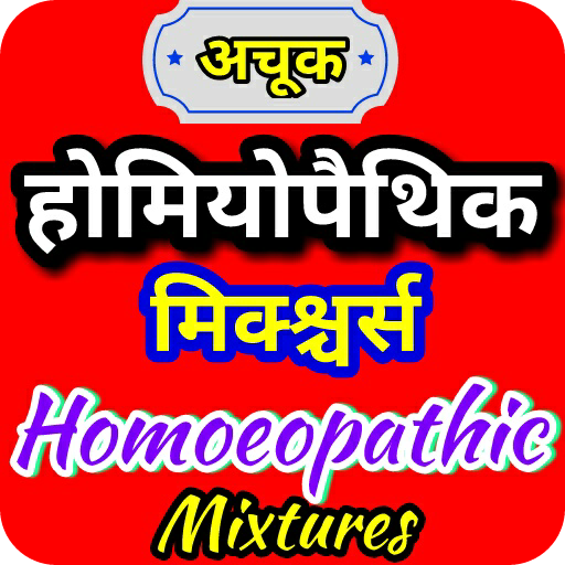 Homeopathy Mixtures