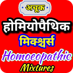 Homeopathy Mixtures Icon