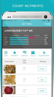 Diet Sensor- screenshot thumbnail