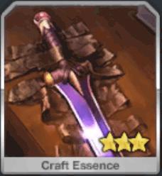 アゾット剣