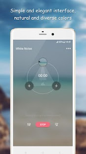 White Noise Sleep Sounds App Screenshot