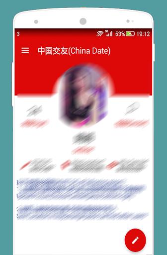 中國人交友愛情配對 華人單身約會 陌生人聊天 附近的人交友