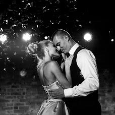 Wedding photographer Yuliya Volkogonova (volkogonova). Photo of 25.05.2017