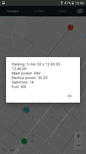 MAGNUM GSM car alarm system- screenshot thumbnail