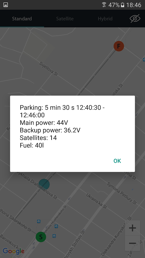 MAGNUM GSM car alarm system- screenshot