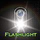 مصباح اليد Flashlight (app)
