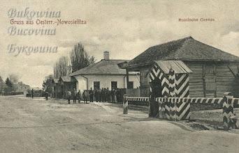 Photo: Австрійсько-російська границя. Фото ≈ 1900 року.