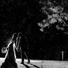 Wedding photographer Kevin Lima (Kevin1989). Photo of 04.10.2018