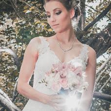 Wedding photographer Stepan Isaakov (Gargonit82). Photo of 06.05.2015