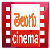 Telugu Cinema - Telugu Movies