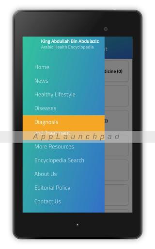 Health Encyclopedia 3.4 Screenshots 7