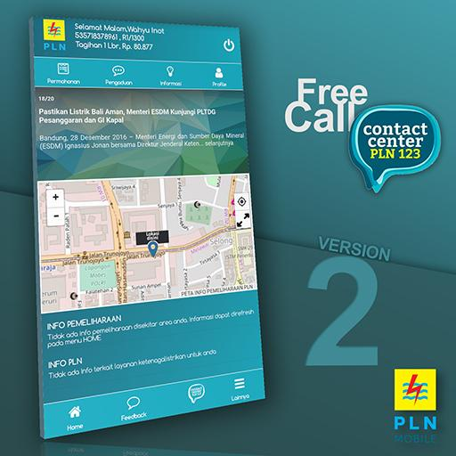 PLN Mobile v2.21 screenshots 12