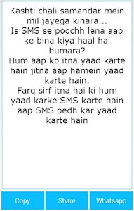 Hindi Love Wishes SMS screenshot 0